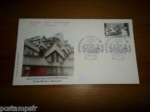 FRANCE 1985, FDC 1° JOUR, ARCHITECTURE CONTEMPORAINE, GIVORS, timbre 2365