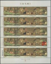 CHINA 2014-4 Scroll of Bathing Horses Painting Stamp full sheet