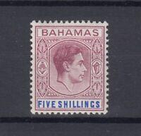 Bahamas KGVI 1938 5/- Purp0le/Blue SG156b MH JK2100