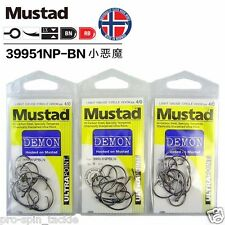 Bulk 3 Pack Mustad Demon Circle Hooks Size 4/0 - 39951NPBLN Chemically Sharpened