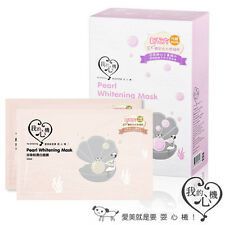MY Scheming Beauty pearl whitening mask 5 Pcs  珍珠粉潤白面膜