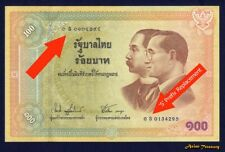 2002 THAILAND 'S REPLACEMENT PREFIX 100 BAHT P-110 CENTENARY OF BANKNOTE UNC