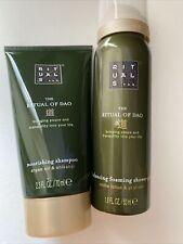 RITUALS THE RITUAL OF DAO Balancing Set - Shampoo + Shower Gel. NEW