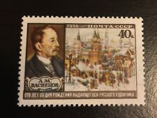 Russia USSR 1956 1894 Used