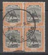SG96 1948 1m BLACK & ORANGE BLOCK OF 4 USED