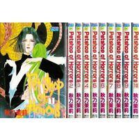Manga PET SHOP OF HORRORS VOL.1-10 Comics Complete Set Japan Comic F/S