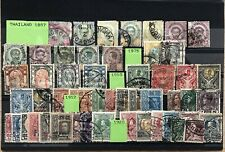 THAILAND SIAM OLD STAMPS COLLECTION LOT 1 KING CHULALONGKORN 1887 - 1920 !!