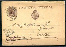 1897.ESPAÑA.ENTERO POSTAL.EDIFIL 36Aeb(o).VARIEDAD.CATALOGO 40 €