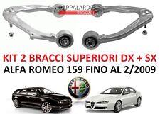 BRACCI BRACCETTI OSCILLANTI SOSPENSIONE ALFA ROMEO 159 1.9/2.0/2.4/3.2 JTDM JTS