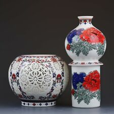 Set 2 Pieces Hollowed Chinese Famille Rose Porcelain Gourd Vase W Qianlong Mark