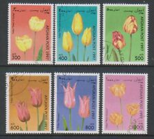 Afghanistan - 1997 Tulip (Flowers) set - CTO (f)