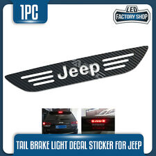 1x Carbon Fiber Tail Brake Light Decal Sticker For JEEP COMPASS Grand Cherokee