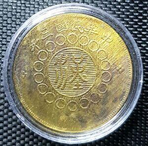 RARE 1911 CHINA Szechuan Province 50 Wen Copper Coin Ø36mm(+FREE1 coin)#16702