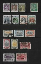 SIAM nice group of mid-period used values - 16 stamps