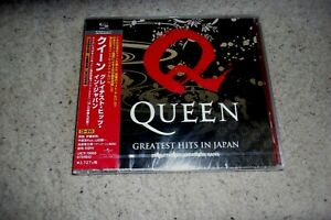 Queen - Greatest Hits In Japan ; rare Super-High Material CD + DVD ; New Sealed