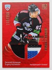 2013-14 KHL Final Series Jersey #FSJ-017 Evgeny Kuznetsov 159/250