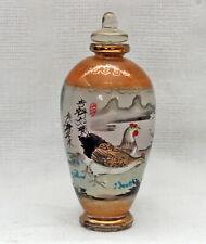 """Snuff Bottle /""""Erwachen der Pfingstrosen/"""" chinesische Schnupftabakflasche"""