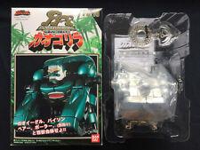 Bandai Power Rangers Gaoranger Wild Force PA-10 Limited Silver DX Gao Kong Rare