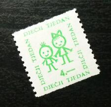 Yugoslavia Slovenia Croatia CHILDREN'S WEEK Stamp 4 B8