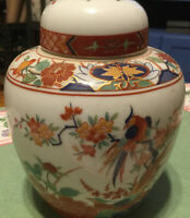 Vintage Ginger Jar Shogan Dynasty White With Birds Flowers Tree