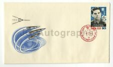 Space Exploration - Vintage Commemorative First Day Cover - Soviet Union