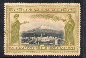 Crete: 1905 5 Dr. SG 29 unused