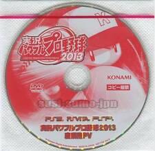 SONY PS3 PSVITA PSP JIKKYOU PAWAFURU PURO YAKYU 2013 DVD PAWAPURO KONAMI PROMO