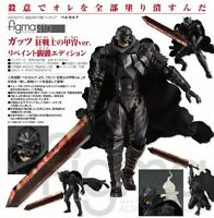MAX FACTORY FIGMA BERSERK GUTS BERSERKER ARMOR REPAINT VERSION SKULL EDITION NEW
