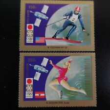 TCHAD POSTE AÉRIENNE PA N°122/123 JEUX OLYMPIQUE SAPPORO 1972 NEUF ** LUXE MNH