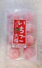 "Japanese Strawberry Flavor Rice Cake""KUBOTA""Ichigo Daifuku 7.05oz (200g)"