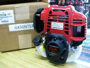 GENUINE GX50 NTS3 HONDA MINI 4 STROKE ENGINE WITH CLUTCH 2.3 HP HORIZ. + VERT.