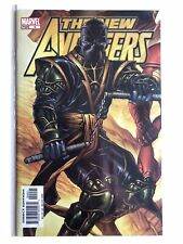 New Avengers #4 Variant-  Ronin Cover - 1st Maria Hill