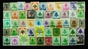 LEBANON 52 MNH-USED DIFFERENT CEDAR STAMPS FROM LEBANON