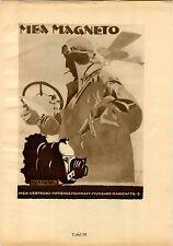 1926 Ludwig Hohlwein Poster Print Camera Aviator Riquet Tea Dragon Mea Magneto