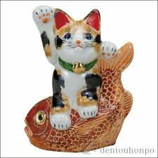 Japanese Beckoning Maneki Neko Lucky Cat Pottery Handmade Japan Sea Bream