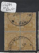 INDIA   (P2708B)  KGV  6A  SG 289 BL OF 4   CDS  VFU