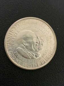 1951 50 Cent Washington Carver Silver Half Dollar Commemorative (Lot A13)