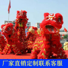 2018 Dance mascot Costume wool Southern red Lion Chinese Folk art For two adult