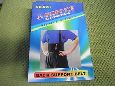 New Back Support Brace Belt Lumbar Lower back Waist Adjust Flexible heavy