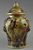 Rare Porcelain Drawing Dowager Armoured Dragon Phoenix & Lion Usable Storage Pot