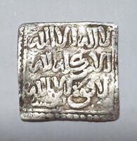 ALMOHADES Silver Coin Square Dirham SABTA / CEUTA ANDALUS MINT VERY RARE TYPE