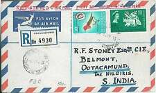 24105 - BECHUANALAND -  Registered COVER to INDIA 1953 - BIRDS