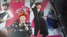 AGENT PROVOCATEUR BLACK JULIEANNE DRESS COTTON/CASHMERE/SILK MEDIUM UK 10 BNWT