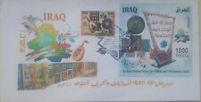 Iraq 2017 Issue Festival of Hobbies & Crafts, Carpets, Music FDC