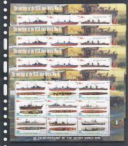 Warships Vessels War Ships 2010 Puntland MNH 9 v set perf X 10 Wholesale lot