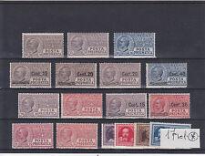 REGNO 1913/33 POSTA PNEUMATICA GIRO COMPLETO 16 VALORI  LINGUELLATI SPLENDIDI