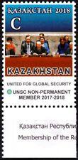 KAZAKHSTAN 2018-23 UN Security Council Membership, MNH