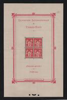 """FRANCE BLOC FEUILLET N° 1 """" EXPOSITION PHILATELIQUE PARIS 1925 """" NEUF x TB T612"""