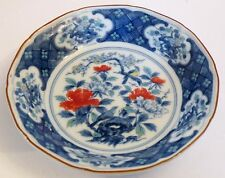 hzz29 JAPANESE PORCELAIN VINTAGE BOWL red-orange flower, blue & white JUZAN GAMA