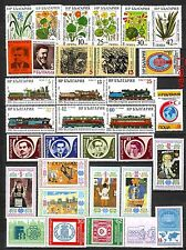 1988 -I  Bulgaria  Year set  with Air post stamps MNH **!!!!!!!!!!!!!!